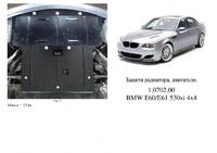 Защита двигателя (метал) 2,3; 2,5; 3,0і