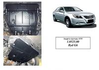 Защита двигателя (метал) 2,0