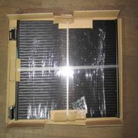 Радиатор кондиционера 1.5 dci