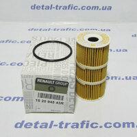 Фильтр масляный 1.6DCI, 2.3 dci