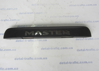 Подсветка номерного знака Master до 2014г.