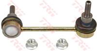 Тяга переднего стабилизатора (R) JTS455