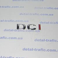 Надпись DCI