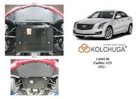 Защита двигателя (метал) 2,0і turbo