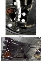 Защита двигателя (метал) 2.3 D