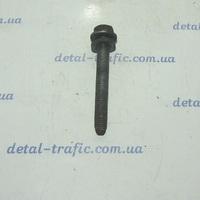 Болт подушки двигателя (ниж) 2.0-2.5