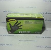 Набор перчаток нитриловых