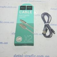 Micro USB 1m
