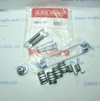 Комплект пружинок тормозных колодок