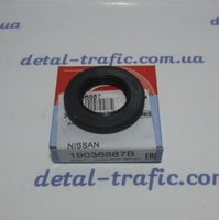 Сальник коробки передач (24.5х42х6)