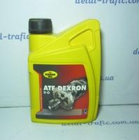 ATF- KROON OIL