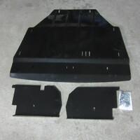 Защита двигателя (метал)