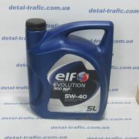Масло двигатель5W40 5L (ELF) NF