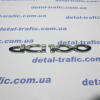 Надпись dci100 Трафик, Виваро