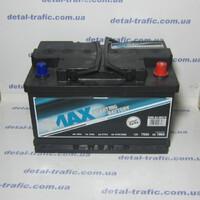 Аккумулятор 12V/75 Ah 700A