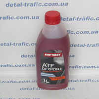 ATF-Dexron 2