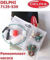 Ремкомплект топливного насоса1.5 DCi 01- | DELPHI 7135-539