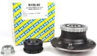 Ступица колеса (задняя) SNR R155.60