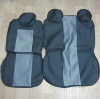 Чехлы на передние сидушки