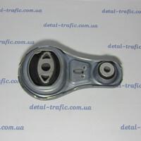 Подушка двигателя (ниж) 2.0-2.5