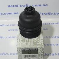Корпус масляного фильтра 2.0-2.5