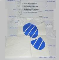 Комплект мешков для ТО